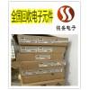 天津和平区主打回收钽电容 另收购电容电感