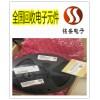 天津南开区主打回收钽电容 另收购电容电感
