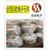 天津红桥区主打回收钽电容 另收购电容电感