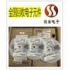 天津西青区主打回收钽电容 另收购电容电感