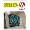 杭州电子料回收公司 大量收购电子元件