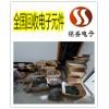 宁波电子料回收公司 大量收购电子元件