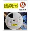 宝安电子料回收公司 大量收购电子元件