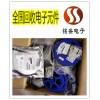 龙华电子料回收公司 大量收购电子元件