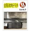 广州增城电子料回收公司 大量收购电子元件