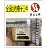 广州海珠区电子料回收公司 大量收购电子元件