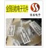 中山东凤镇电子料回收公司 大量收购电子元件