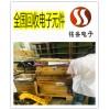 中山阜沙镇电子料回收公司 大量收购电子元件