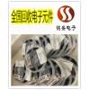 北京通州区电子料回收公司 大量收购电子元件