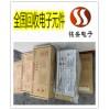 北京大兴区电子料回收公司 大量收购电子元件