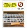 北京顺义区电子料回收公司 大量收购电子元件