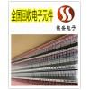北京怀柔区电子料回收公司 大量收购电子元件