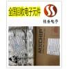 北京门头沟区电子料回收公司 大量收购电子元件