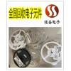 天津和平区电子料回收公司 大量收购电子元件