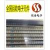 天津南开区电子料回收公司 大量收购电子元件