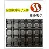 上海批量通信模块收购 电子呆料回收打包