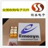 东莞望牛墩电子料回收公司 大量收购电子元件