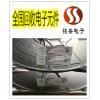 东莞谢岗连接器回收 电子元器件回收终端公司