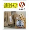 东莞横沥闪存收购 电子料回收专业公司