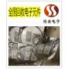 东莞大朗过期电子料回收 电子料回收专业公司