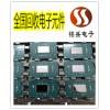 东莞大朗过期电子料回收 IC芯片回收终端公司