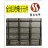 东莞企石LED灯珠回收 电子元件专业回收公司
