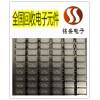 东莞东坑WIFI模块回收 电子元件专业回收公司