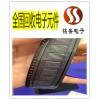 东莞桥头传感器芯片收购 工厂电子物料收购对接
