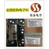 东莞大朗通信模块收购 电子元件专业回收公司