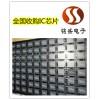 东莞清溪通信模块收购 IC芯片回收终端公司