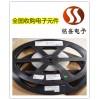 东莞横沥MOS管回收 电子元件专业回收公司