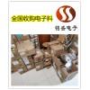 东莞南城电脑ic回收 IC芯片回收终端公司