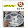 东莞大朗WIFI模块回收 电子元件专业回收公司