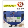 东莞黄江库存电子元件回收 批量电容电阻回收