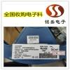 东莞黄江电子芯片收购 电子料回收专业公司