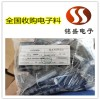 东莞沙田贴片晶振收购 IC芯片回收终端公司