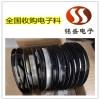 东莞桥头过期电子元件收购 电子元件专业回收公司