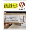 东莞横沥过期电子料回收 IC芯片回收终端公司