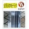 东莞桥头存储IC收购 电子元件专业回收公司