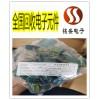 东莞高埗射频IC收购 电子料回收专业公司