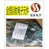 东莞黄江功放IC回收 批量电容电阻回收