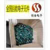 东莞谢岗WIFI模块收购 电子元件专业回收公司