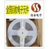 东莞黄江电感回收 电子元件专业回收公司