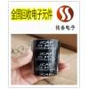 东莞石碣CPU收购 IC芯片回收终端公司
