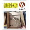 东莞清溪电源IC回收 批量电容电阻回收