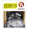 东莞石碣磁珠回收 IC芯片回收终端公司
