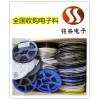 天津宁河收购电子物料  电感连接器回收