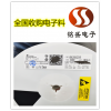 青岛城阳收购电子物料  电感连接器回收