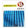 重庆万州收购电子物料  电感连接器回收