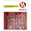 重庆涪陵收购电子物料  电感连接器回收